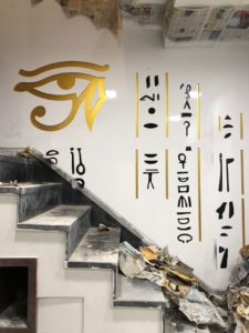 Illuminatisymbol is in your home not in ancientEgypt I